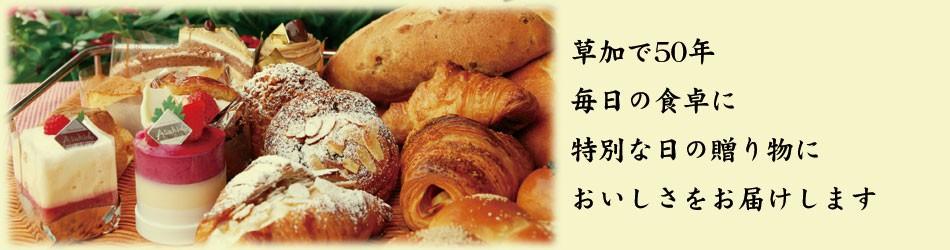 パンとケーキの店朝日堂